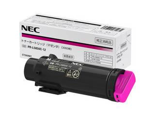 NEC トナーカートリッジ(マゼンタ) PR-L5850C-12