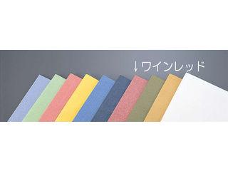 【代引不可】テーブルクロス カスタムZ 100角/(100枚入)ワインレッド
