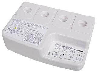 AMANO/アマノ JV-2e専用充電器
