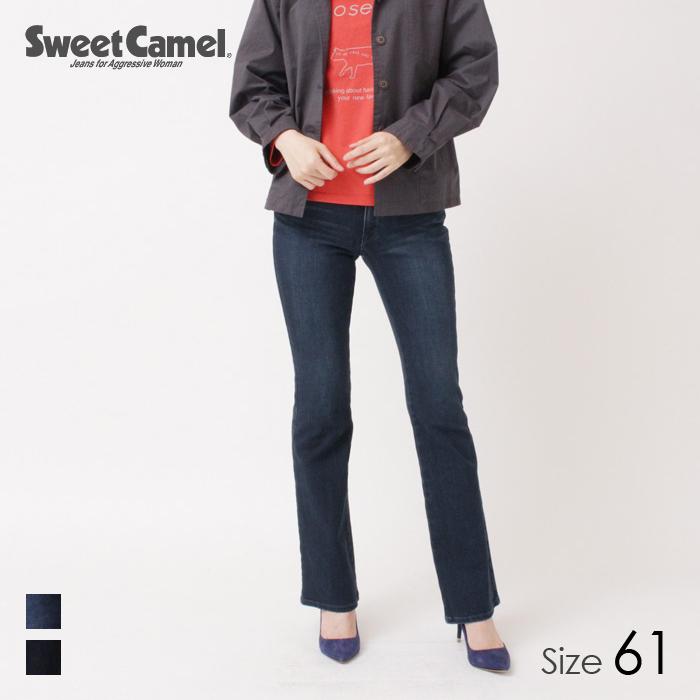 Sweet Camel/スウィートキャメル h:e:r florist フラワーオイルブーツカットデニムパンツ(R5=濃色USED/サイズ61) CA6503 【2018秋冬新作】