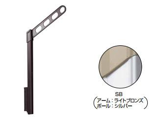 KAWAGUCHI/川口技研 EP-45-SB 腰壁用ホスクリーン 上下式 スタンダードタイプ (ライトブロンズ/シルバー)