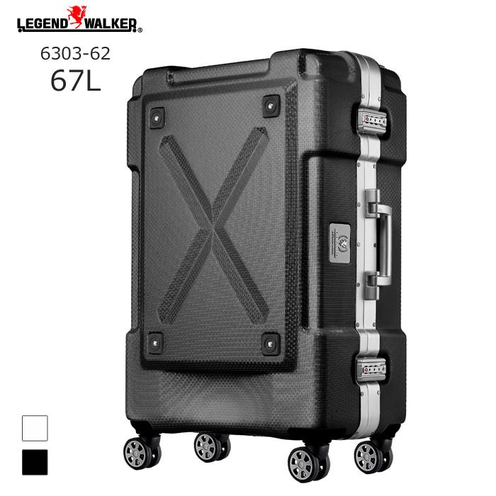 LEGEND WALKER/レジェンドウォーカー 6303-62 背面収納 フレーム スーツケース (67L/ブラック)