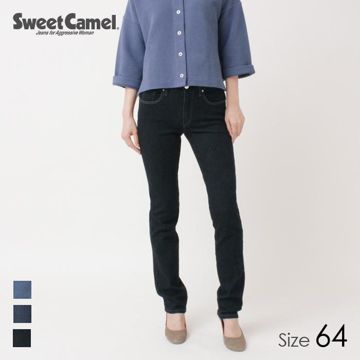 Sweet Camel/スウィートキャメル h:e:r florost フラワーオイル ハイブリッドストレートデニムパンツ(W5=ワンウォッシュ/サイズ64) CA6502 【2018秋冬新作】