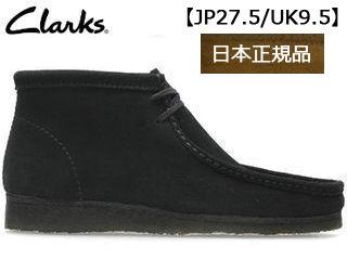 【幅広甲高の方はスニーカーサイズをオススメします】 Clarks/クラークス 26103669 WALLABEE BOOT ワラビーブーツ メンズ 【JP27.5/UK9.5】(ブラックスエード) 【当社取扱いのClarks商品はすべて日本正規代理店取扱品です】