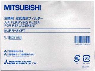 MITSUBISHI 三菱 大人気 除湿機用交換フィルター 激安通販ショッピング MJPR-SXFT