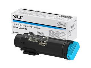 NEC トナーカートリッジ(シアン) PR-L5850C-13
