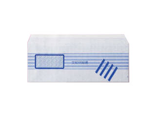 EPSON/エプソン Q38B 給与支給明細書用封筒(折込用) 500枚