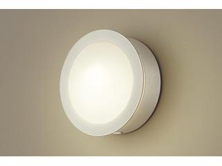 Panasonic/パナソニック LGWC85074U LEDポーチライト