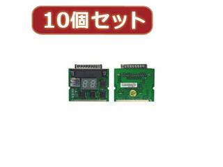 変換名人 変換名人 【10個セット】 miniPCI&パラレルポート対応 PCITEST3X10
