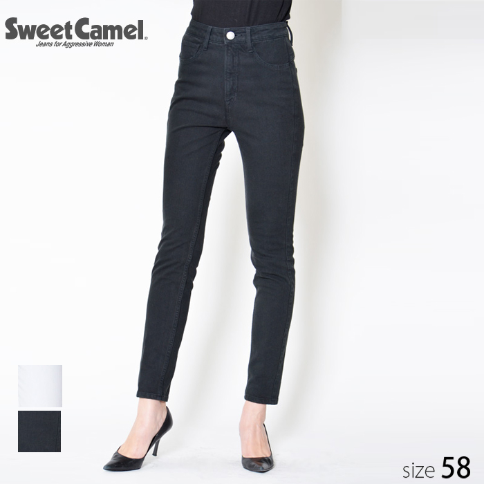 Sweet Camel/スウィートキャメル レディース 体形補正 CAMELY スキニー パンツ(08 ブラック/サイズ58) SA9471 ≪メーカー在庫限り≫