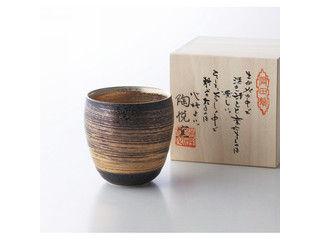 セール特価 Nishinihon-tohki 西日本陶器 陶悦窯 金刷毛 焼酎カップ 通信販売