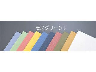 【代引不可】テーブルクロス カスタムZ 100角/(100枚入)モスグリーン