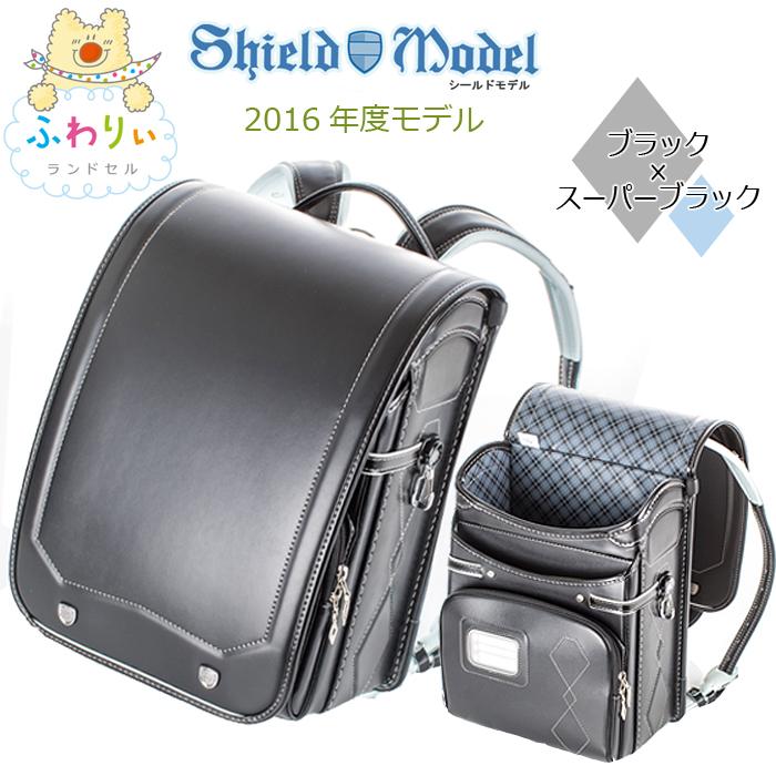 2016年度モデル KYOWA/協和 ふわりぃ ランドセル 03-04160 シールドモデル 男の子用 (ブラック×スーパーブラック) 型落ち品