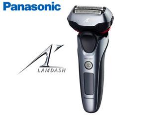 3次元に動くヘッドで肌に密着 3枚刃ラムダッシュ Panasonic パナソニック メンズシェーバー ES-LT5A-H 新登場 ラムダッシュ 専門店 グレー