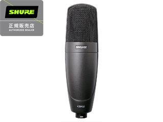 【nightsale】 SHURE/シュアー ♪【正規品】 コンデンサーマイクロフォン (チャコールグレー) KSM32/CG 【RPS160228】