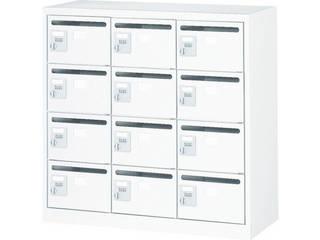 TRUSCO/トラスコ中山 【代引不可/キャンセル不可】メールボックス 12人用 手ぶらキー 900×380×H880 ホワイト WMVK-12P