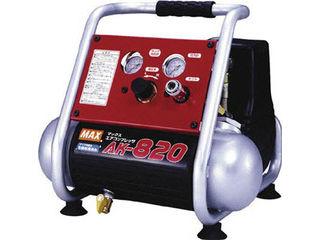 MAX/マックス エアコンプレッサ 1馬力 AK-820