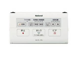 Panasonic/パナソニック 温水洗浄便座用リモコン  DL137R-ACCS0