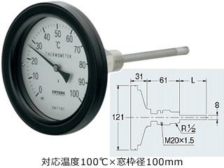 KAKUDAI/カクダイ バイメタル製温度計(防水・アングル型) 649-915-100B
