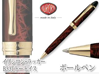 AURORA/アウロラ 【IPSILON/イプシロン】ラッカー BP トートイス B33-T