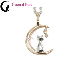 Pure/ピュア Pure 金属アレルギー対応 ノンアレルギー ステンレス ネックレス ペンダント 猫 ネコ ダイヤモンド NPN-002
