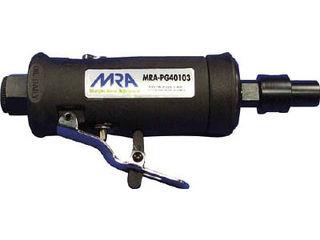 MURAKI/ムラキ 【MRA】エアグラインダ 前方排気 ストレートタイプ MRA-PG40103