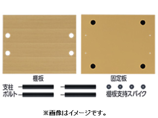 TAOC CSR-F418L(ライト) セットユニット【L:180】