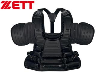 ZETT/ゼット BLP2385-1900 硬式野球用インサイドプロテクター (ブラック)