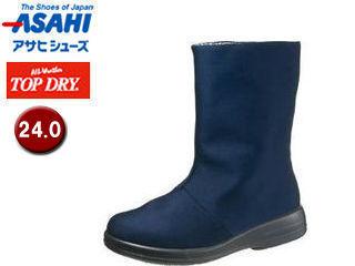 ASAHI/アサヒシューズ AF39074 TDY39-07 トップドライ ブーツ レディース 【24.0】 (ネイビー)