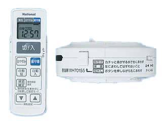 配線不要 あったら便利なワイヤレスリモコン Panasonic バーゲンセール WH7016WP 光線式ワイヤレスリモコンスイッチセット 驚きの価格が実現 パナソニック