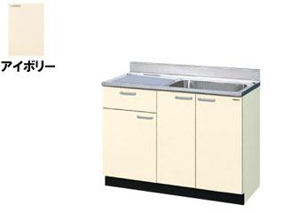 【時間帯指定不可】 LIXIL/リクシル 【sunwave/サンウエーブ】GKF-S110SYN GKシリーズ 一槽流し台 110cm (アイボリー) 右水槽