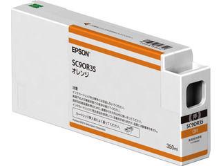 EPSON/エプソン SureColor用 インクカートリッジ/350ml(オレンジ) SC9OR35