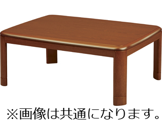 【大型商品の為時間指定不可】 MARUEI/丸栄木工所 JC105BR カジュアルコタツ【W105×D75×H36(41)mm】 【こちらの商品は、沖縄県の配送が出来ませんのでご了承下さいませ。】