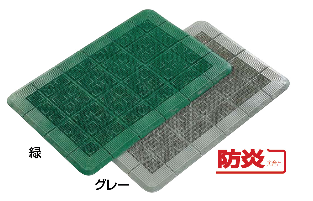 YAMAZAKI/山崎産業 【代引不可】クロスハードマット 900×1500/緑