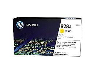 HP(Inc.) 828A イメージドラム イエロー