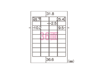 ヒサゴ A4タックシール 36面 SB871