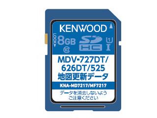 KENWOOD/ケンウッド KNA-MD7217 地図更新SDカード
