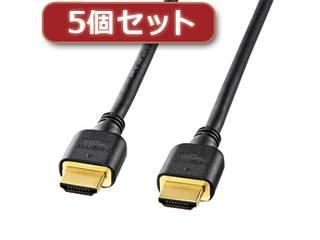 サンワサプライ5個セットサンワサプライ ハイスピードHDMIケーブル KM HD20 15HX5mfy7gYb6vI