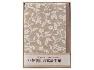 東京西川 ウール毛布(毛羽部分) FSL1509800