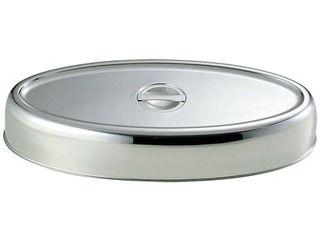 Sampo/三宝産業 UK 18-8 スタッキング 魚皿カバー 24インチ用