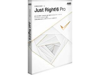 高度な日本語処理技術を駆使し、誤字・脱字、表記ゆれなどをスピーディーにチェック。 ジャストシステム Just Right!6 Pro 通常版