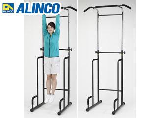 懸垂運動は、上半身を鍛えるには優れた運動です! ALINCO/アルインコ 【大型商品!】EX-900T 懸垂マシン