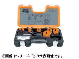 BAHCO/バーコ バイメタルホルソー セット 3834-SET-92