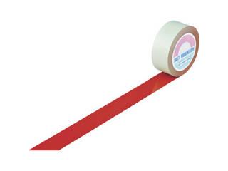 J.G.C./日本緑十字社 ガードテープ(ラインテープ) 赤 50mm幅×100m 屋内用 148054