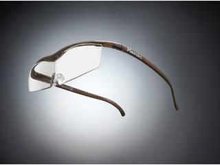 Hazuki Company/ハズキ 【Hazuki/ハズキルーペ】メガネ型拡大鏡 コンパクト クリアレンズ 1.85倍 ブラウン 【ムラウチドットコムはハズキルーペ正規販売店です】