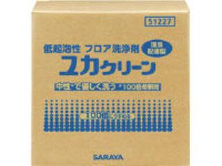 SARAYA/サラヤ 【代引不可】低起泡性フロア用洗浄剤 ユカクリーン 20kg 51227