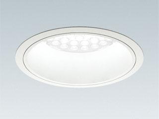 ENDO/遠藤照明 ERD2209W ベースダウンライト 白コーン 【超広角】【温白色】【非調光】【Rs-36】