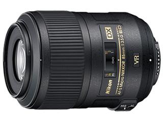 Nikon/ニコン AF-S DX Micro NIKKOR 85mm F3.5G ED VR