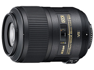 Nikon/ニコン AF-S DX Micro NIKKOR 85mm F3.5G ED VR マイクロレンズ