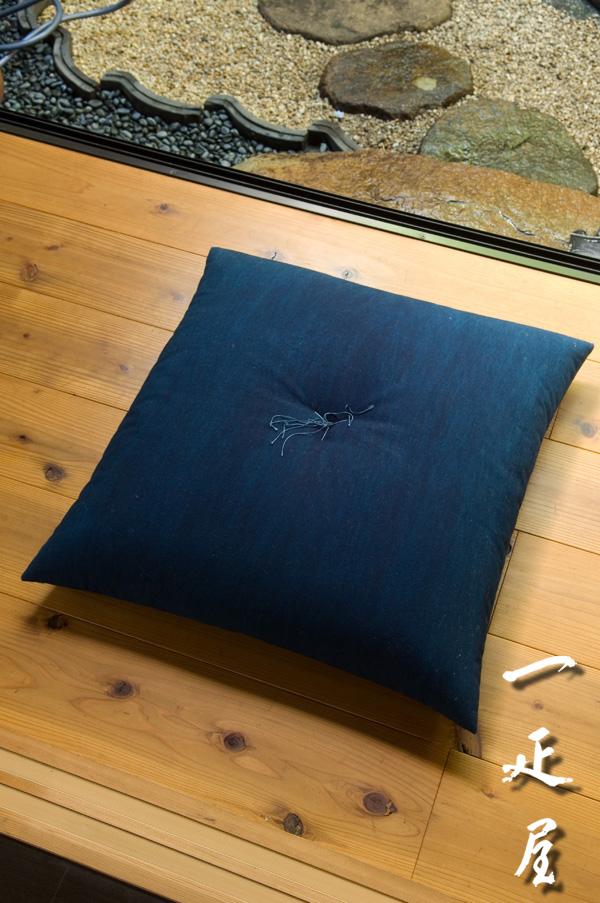 藍染 座布団 65×69cm ※ 夫婦判 無地